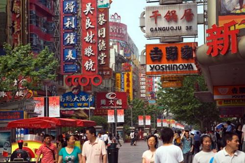 в каком отеле жить в пекине чтобы увидеть достопримечательности и шопинг